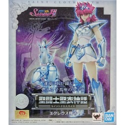 Bandai Saint Seiya Saintia Shō Equuleus Shoko Japan version