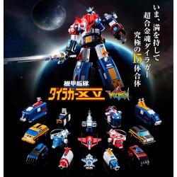 Bandai Soul of Chogokin GX-88 Armored Fleet DaiRugger XV