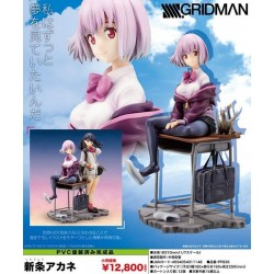 Kotobukiya SSSS.GRIDMAN 1/7 Akane Shinjo