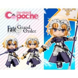 Kotobukiya Cu-poche Fate/Grand Order Ruler/Jeanne d'Arc