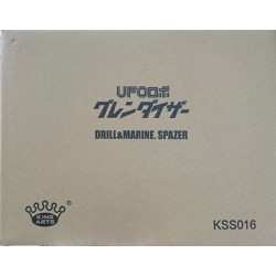 King Arts Diecast Series Drill Spazer & Marine Spazer