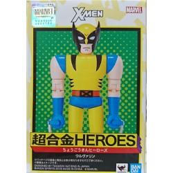 Bandai Chogokin HEROES - Wolverine