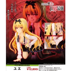 Kotobukiya Arifureta: From Commonplace to World`s Strongest 1/7 Yue
