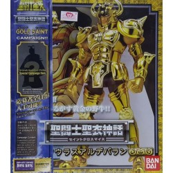Bandai Saint Seiya Myth Cloth Gold Saint Taurus Aldebaran (box not perfect)