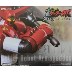 5Pro Studio Shin Getter Robo - CARBOTIX Getter 1