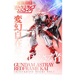 Bandai Metal Build Gundam Astray Red Frame Kai (Alternative Strike Ver.)