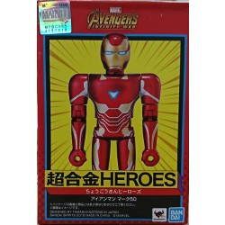 Bandai 超合金 HEROES - Avengers: Infinity War Iron Man Mark 50