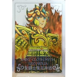 Saint Cloth Myth Gold Saint Leo Aiolia New Metal Plate