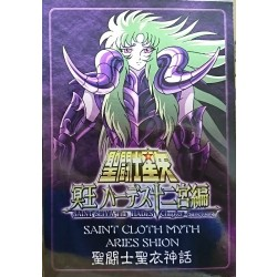 Saint Seiya Myth Cloth Aries Shion (Surplice) Old Metal Plate