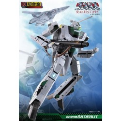p-Bandai Japan DX Chogokin Movie VF-1A Valkyrie (Kakizaki Hayao Machine)
