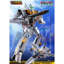 Bandai DX Chogokin Initial Limited Edition VF-1S Valkyrie Roy Focker Special