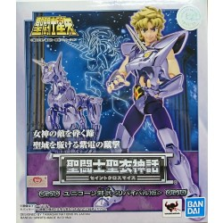 Bandai Saint Seiya Myth Cloth Unicorn Jabu -Revival Ver.-