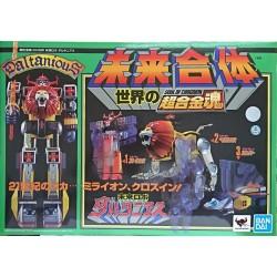 Bandai Soul of Chogokin GX-59R Mirai Robo Daltanious
