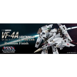Arcadia Super Dimension Fortress Macross Flash Back 2012 1/60 VF-4A Lightning III Hikaru Ichijyou Premium Finish