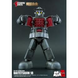 Action Toys Tokusatsu Gokin Daitetsujin 18