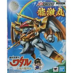 Bandai Mashin Hero Wataru Nxedge Style [Mashin Unit] Ryugekimaru