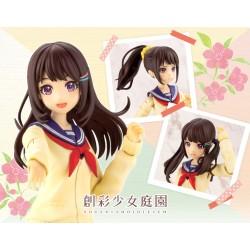 Kotobukiya Sousai Shoujo Teien 1/10 Yuuki Madoka [Touou High School, Winter Uniform]