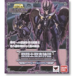Saint Seiya Myth Cloth Harpy Valentine Japan ver (Box Dented)