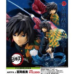 Kotobukiya ARTFX J Demon Slayer: Kimetsu no Yaiba  1/8 Giyu Tomioka