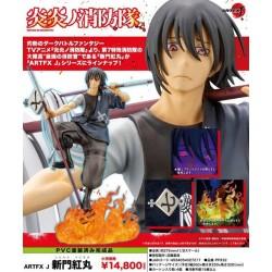Kotobukiya ARTFX J Fire Force 1/8 Shinmon Benimaru