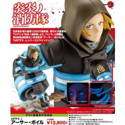 Kotobukiya Fire Force 1/8 Arthur Boyle