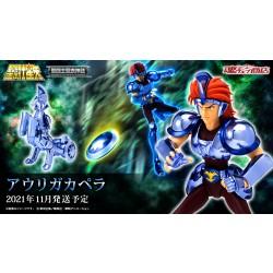 p-Bandai HK Saint Seiya Myth Cloth Silver Saints Auriga Capella
