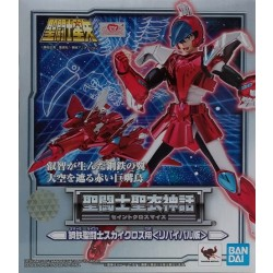 Bandai Saint Seiya Myth Cloth Steel Saint Sky Cloth Sho -Revival Ver.-