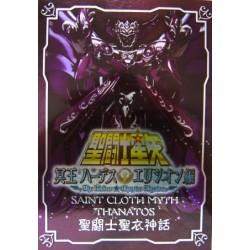 Saint Cloth Myth God of Death Thanatos new metal plate