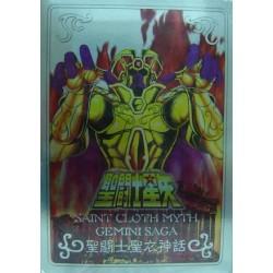 Saint Cloth Myth Gold Gemini Saga new metal plate