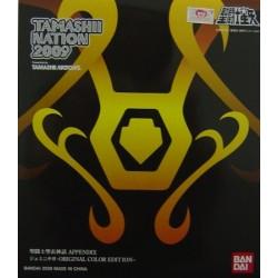 Tamashii Nation 2009 Appendix Gemini Saga Original Color Edition