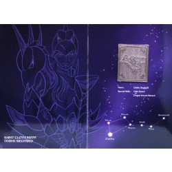 Saint Cloth Myth Dubhe Siegfried Old Metal Plate