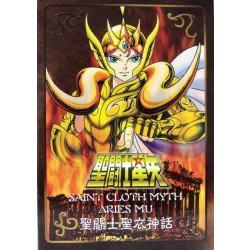 Saint Cloth Myth Aries Mu Old Metal Plate