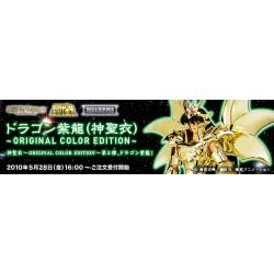 Saint Seiya Myth Cloth God Cloth Dragon Shiryu -Original Color Edition - Japan ver.
