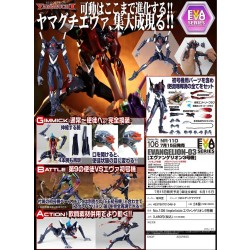 Revoltech Series No.106 Evangelion Evolution EVA-03 Production Model Japan ver.