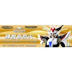 Tamashii Armor Plus 鎧甲聖鬥士 輝煌帝烈火 (FREE shipping)