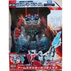 Transformers AM-21 Arms Master Optimus Prime Japan Ver. (FREE Shipping)