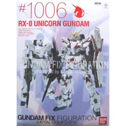 Gundam Fix Figuration Metal Composite #1006 Unicorn Gundam w/o premium (FREE shipping)