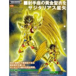 Saint Seiyma Omega Sagittarius Seiya
