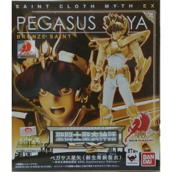 Saint Seiya Myth Cloth EX Pegasus Seiya (New Bronze Cloth) -Masami Kurumada 40th Anniversary Edition-
