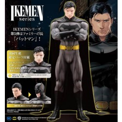 Kotobukiya DC Comics Ikemen DC Universe 1/7 Batman w/initial version bonus parts