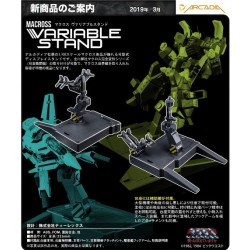 Arcadia Macross Variable Stand